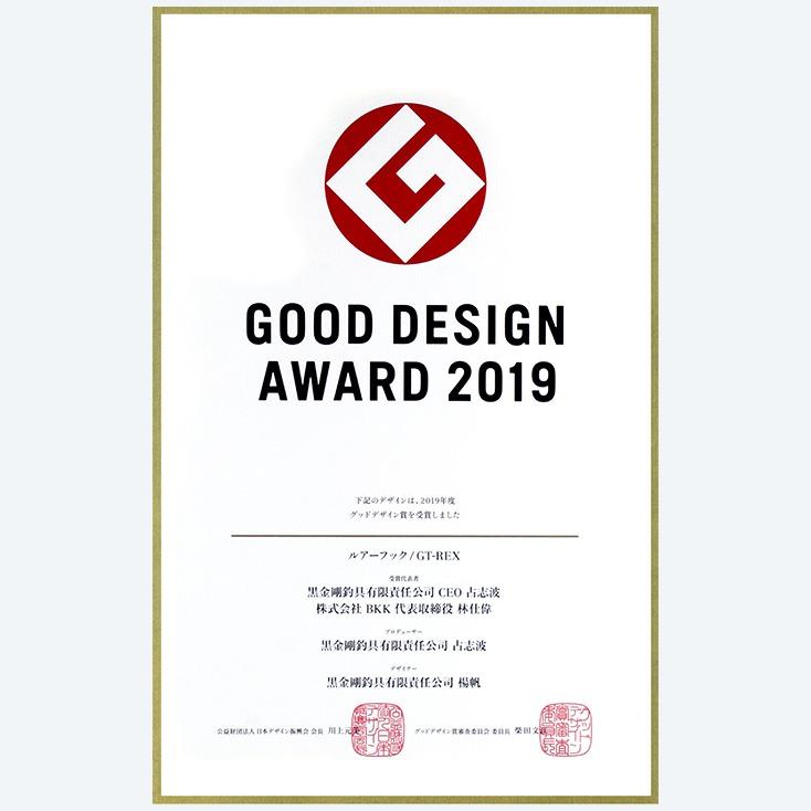 BKK GT Rex -Good Design Award 2019