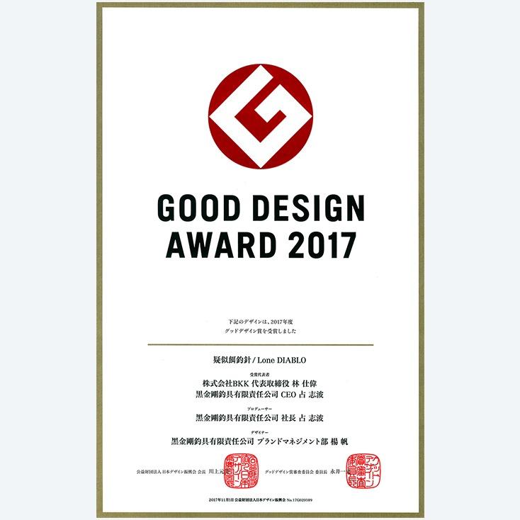 BKK Lone Diablo-Good Design Award 2017